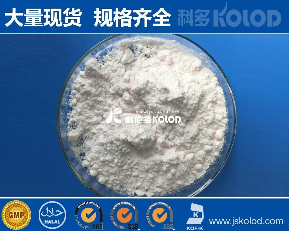 食品級硫酸錳